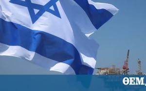 Greek, Energean, Israeli