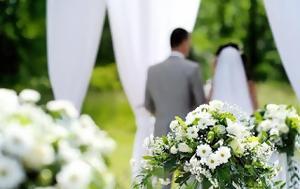 Παντρεύτηκε, Έλληνας, - Δείτε, pantreftike, ellinas, - deite