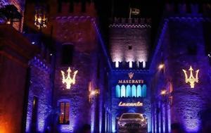 Έρχεται, Maserati Levante, erchetai, Maserati Levante