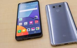 Τώρα, LG G6, tora, LG G6