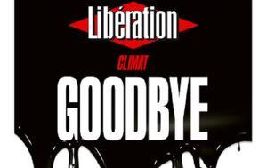 Liberation…, Τραμπ, Goodbye America, Liberation…, trab, Goodbye America