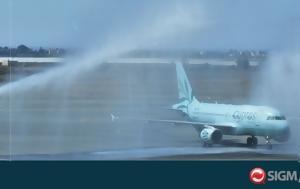 Κύπρο, Cyprus Airways +pics, kypro, Cyprus Airways +pics
