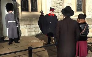 Τουρίστες, Βασιλικής Φρουράς, touristes, vasilikis frouras