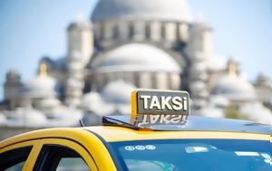 Τούρκο, tourko