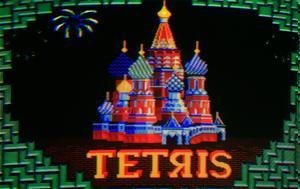 Tetris, Σοβιετικής Ένωσης, Tetris, sovietikis enosis