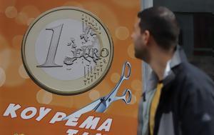 Spiegel, Σόιμπλε, ΔΝΤ, Ελλάδα, 123, Spiegel, soible, dnt, ellada, 123
