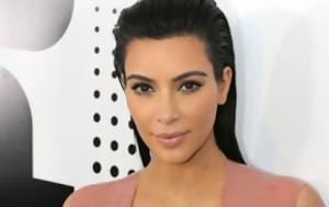 Kim Kardashian, Ημέρα Ενημέρωσης Ενάντια, Οπλοχρησία, Kim Kardashian, imera enimerosis enantia, oplochrisia