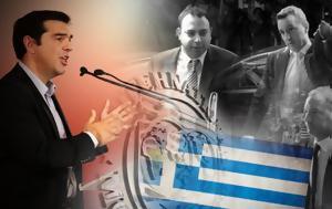 Ραγδαίες, Υπηρεσιακός, Τσίπρας- Διάλογοι, Δείτε, 201706tsipras-prothypourgos-kyvernisi-soimple#ixzz4j1H5CzHk, ragdaies, ypiresiakos, tsipras- dialogoi, deite, 201706tsipras-prothypourgos-kyvernisi-soimple#ixzz