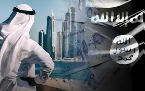 Αποκάλυψη, Πώς, Κατάρ, apokalypsi, pos, katar
