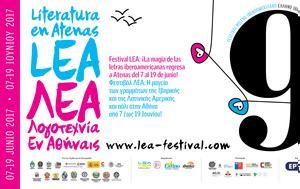 9º Φεστιβάλ Λογοτεχνία, Αθήναις, 9º festival logotechnia, athinais