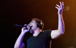 Serj Tankian, Audioslave