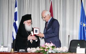 Επίτιμος, Λαρισαίων, Αρχιεπίσκοπος Αλβανίας Αναστάσιος, epitimos, larisaion, archiepiskopos alvanias anastasios