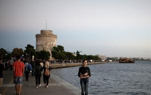 Εκδήλωση, Θεσσαλονίκη, Γνωρίζοντας, Οικονομία - Διαλύοντας, Μύθους, ekdilosi, thessaloniki, gnorizontas, oikonomia - dialyontas, mythous