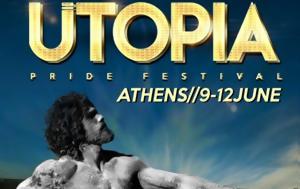 UTOPIA, Αθήνα, UTOPIA, athina