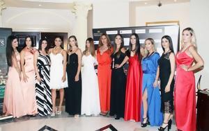 Miss VIP Model 2017, Regency Casino Thessaloniki