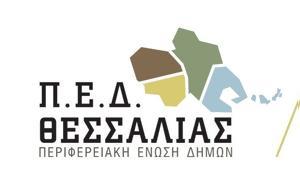 1o Πανελλήνιο Συνέδριο Κλιματικής Αλλαγής, Καρδίτσα, 1o panellinio synedrio klimatikis allagis, karditsa