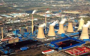 Ενεργειακές, 267, Ευρώπη, ΙΕΝΕ, energeiakes, 267, evropi, iene