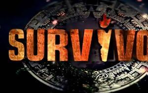 Survivor – Διαρροή, Μόλις Έσκασε Αυτη Ειναι, Ομαδα, Κερδιζει Σημερα, … Σίγουρα, Αρέσει, Πολλούς…, Παίκτης, Αποχωρεί …, Survivor – diarroi, molis eskase afti einai, omada, kerdizei simera, … sigoura, aresei, pollous…