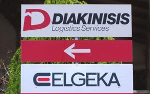 296, ΕΛΓΕΚΑ, 388, 296, elgeka, 388