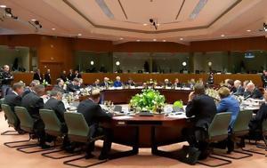 Έλεγχος, Euroworking Group, elegchos, Euroworking Group