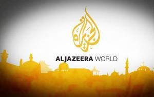 Al Jazeera, Κατάρ, Al Jazeera, katar