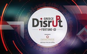 Disrupt Greece