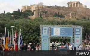 Ζει, Ράλι Ακρόπολις, zei, rali akropolis