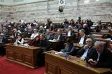 Ηριάννας Β Λ, ΣΥΡΙΖΑ,iriannas v l, syriza