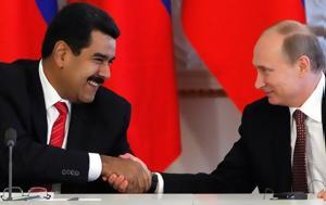 Βενεζουέλα, Ρωσία, venezouela, rosia