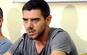 Κώστας Κατσουράνης, Η Παναχαϊκή Συμμαχία, kostas katsouranis, i panachaiki symmachia
