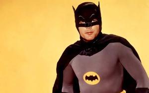 Πέθανε, Adam West, Batman, pethane, Adam West, Batman