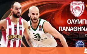 Πάμε, Ολυμπιακός - Παναθηναϊκός, pame, olybiakos - panathinaikos