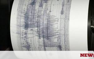 Σεισμός ΤΩΡΑ, Αθήνα, Δείτε, LIVE, seismos tora, athina, deite, LIVE