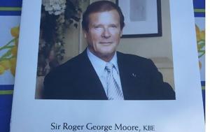 Φίλοι, Roger Moore, filoi, Roger Moore