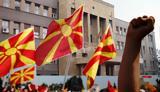 ΠΓΔΜ, Financial Times -,pgdm, Financial Times -