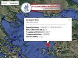 Σεισμός 62 Ρίχτερ, Λέσβο – Κατέρρευσαν, – Κουνήθηκε, Αττική,seismos 62 richter, lesvo – katerrefsan, – kounithike, attiki