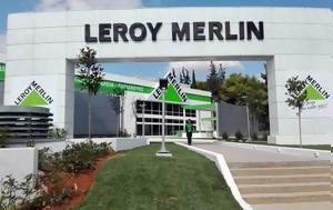 Leroy Merlin, Ήρωα, Σπιτιού, Leroy Merlin, iroa, spitiou
