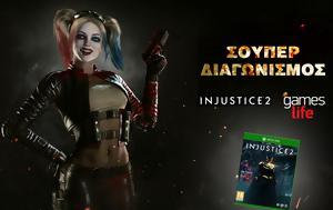 Αποτελέσματα, Injustice 2, apotelesmata, Injustice 2