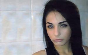 Εμφανίστηκε, 17χρονη Ελένη- Αγνοείται, 21 Ιανουαρίου, emfanistike, 17chroni eleni- agnoeitai, 21 ianouariou