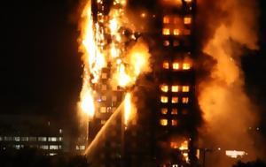 Λονδίνο, Καίγεται, – Υπάρχουν, londino, kaigetai, – yparchoun