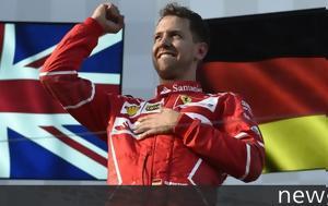 Πόσο, Vettel, Ferrari, poso, Vettel, Ferrari
