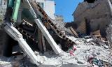 Σεισμός Μυτιλήνη, Τρόμος,seismos mytilini, tromos