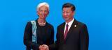 ΔΝΤ, Κίνας, 2017,dnt, kinas, 2017