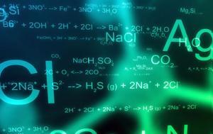 Ένωση Ελλήνων Χημικών, Χημεία, enosi ellinon chimikon, chimeia