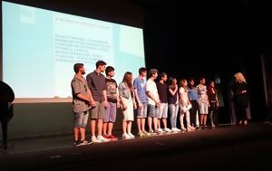 Βραβεία 1ου, Ταινιών Μικρού Μήκους, vraveia 1ou, tainion mikrou mikous
