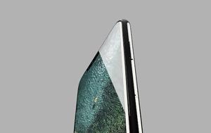 Νέες, Phone 8, OS 11, nees, Phone 8, OS 11