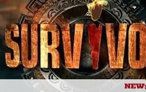Survivor, Εσκασε, Απόλυτη, Survivor, eskase, apolyti