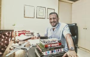 Γιώργος Μαρακάκης, Ερωτηματολόγιο, Προυστ, giorgos marakakis, erotimatologio, proust
