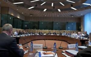 Συμφωνία, Euro Working Group, symfonia, Euro Working Group