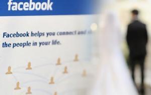 Ανακάλυψε, Facebook, anakalypse, Facebook